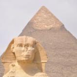『【超古代文明】ピラミッドは宇宙人が造った説に異論ある?』の画像