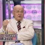 【訃報】政治評論家の三宅久之さん死去