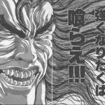 巨人・北篤(27)「範馬勇次郎のようになれるよう頑張りたい」