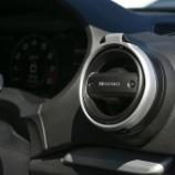 『maniacs ドリンクホルダー for Audi 年内は表示在庫限り!』の画像