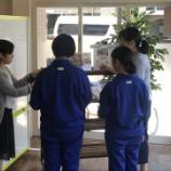 『中学生職場体験学習』の画像