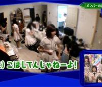【欅坂46】「こぼしてんじゃねーよ」キタ━━━(゚∀゚)━━━!! 懐かしい!