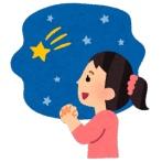 【流星】関東上空を流れた巨大な火球の映像