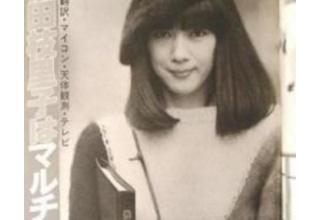 1980年の楠田枝里子(28)ωωωωωωωω
