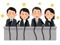 「会見中に『うそばかり』と指摘された幹部たちがこいつらです」