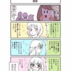 『コールセンターより ヒス子詰め放題 りある』の画像