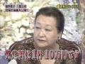 【悲報】細木数子(75)が痩せすぎてヤバイ・・・(画像あり)