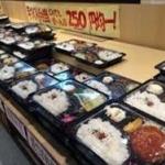 【画像】スーパーにあるこういう弁当wwwwwww