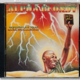 『Alpha Blondy & The Wailers「Jerusalem」』の画像