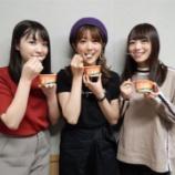『【乃木坂46】樋口×渡辺×北野がアイスを食べてるこの画像・・・』の画像