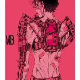 『メガロボクス 第1巻[Blu-ray]同梱のブックレット』の画像