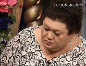 【放送事故】 マツコ・デラックスが、大好きなTOKIO松岡に発情しすぎだと話題にw
