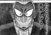 """死ぬまでに絶対""""最終話""""を読みたいマンガTOP5―あのギャグ漫画もランクイン!"""