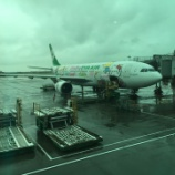『エバー航空 ビジネスクラス搭乗記[台北→マニラ]』の画像