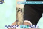 【画像】東京五輪に向けて作られたコンドームがこちらwwwwwwwwwwwwww
