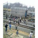 『鉄道ファン』の画像