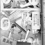 『マンガ「週刊少年ジャンプ編集部」_(持ち込み編)』の画像