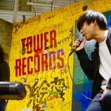 『raciku 2nd EP「雨降る街」先行発売記念イベント』の画像