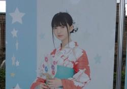 【即保存】ライブ会場に設置の「乃木坂ちゃん浴衣パネル」全員分がコチラ!!!
