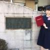 【朗報】松井咲子、卒業