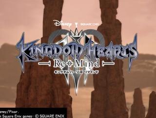 KH3DLCリマインド攻略1「Re Mind」キーブレード墓場~断絶の迷宮、終焉の塔ガイド KINGDOMHEARTS3
