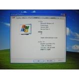 『WindowsXPパソコン製作販売。RS232Cポート有り。』の画像