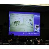 『ゆずの北川悠仁さんと』の画像