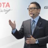 『【悲報】トヨタ社長、敗北宣言・・!!「全部EVになったら日本の自動車産業550万人の雇用の大半が失われる」』の画像