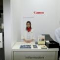 CAMERA & PHOTO IMAGING SHOW 2018 その118(キヤノン) CP+2018