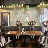 『これは凄すぎる!!!とんでもない『乃木坂46特番』放送へ!!!!!!!!!!!!』の画像