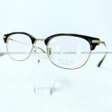 『ビジネスからカジュアルまで紳士的なデザインのメガネフレーム『PaulSmith Spectacles』』の画像