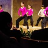 『昆舞 国際シンポジウムin 南京2009 VOL.7』の画像