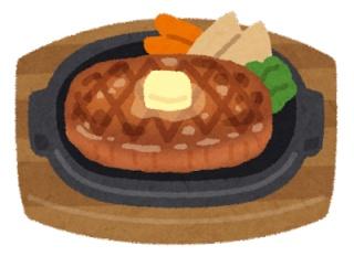 【疑問】ステーキとハンバーグの横にクソ不味いニンジンを置く理由