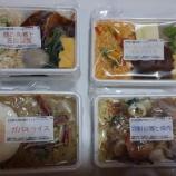 『【世界の機内食】地上で食べるタイ料理は美味しかった!』の画像