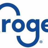 『【新バフェット銘柄】クローガー(KR)はスーパーマーケット、薬局チェーンを運営する全米第2位の小売業企業。調べてみて分かったバフェットが買った理由を考察。』の画像