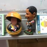 『第16回 マスクと大統領選』の画像