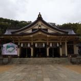 『いつか行きたい日本の名所 切幡寺』の画像