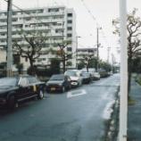 『【番外編】同和行政が生み出した「町」』の画像