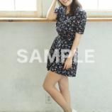 『[=LOVE] HUSTLE PRESS「=PRESS(2019 JULY)」(諸橋沙夏表紙号)の生写真(A)を公開…【イコラブ】』の画像