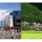 【画像】地方と東京都民の休日の過ごし方の格差がひどすぎるwww