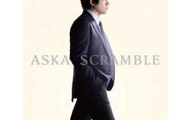 『ASKA 「SCRAMBLE」』の画像