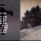 『[メディア情報 07/27(金) 27:55~] テレビ東京「闇芝居」 佐々木舞香が出演!アニテレ先行配信中!!【=LOVE(イコールラブ)、イコラブ】』の画像