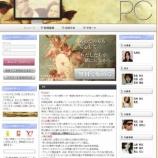 『PC/ピーシー/info@to-si-te.com/Enrique Garcia Constantino/R.I.K. Internationals Co., ltd』の画像