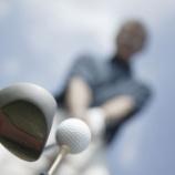 『簡単にスコアを縮めたいあなたへ!ドライバーを短く持つことの10のメリット 【ゴルフまとめ・ゴルフクラブ シャフト 】』の画像