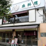 『JAL×はんつ遠藤コラボ企画【鎌倉・江の島編】1日め・海鮮料理(きむら)』の画像