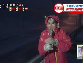 【画像】北海道の女子アナが可哀想な件wwwww