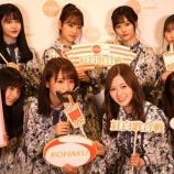 『『坂道テレビ』拡大版が2月8日に放送決定キタ━━━━(゚∀゚)━━━━!!!』の画像