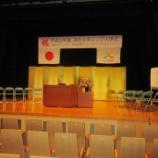 『【高田馬場】入学式』の画像