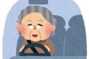 田舎の迷惑な運転をまとめる(異論は認める)