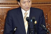 鳩山首相 「朝鮮学校が反日教育やってたら無償化しない」